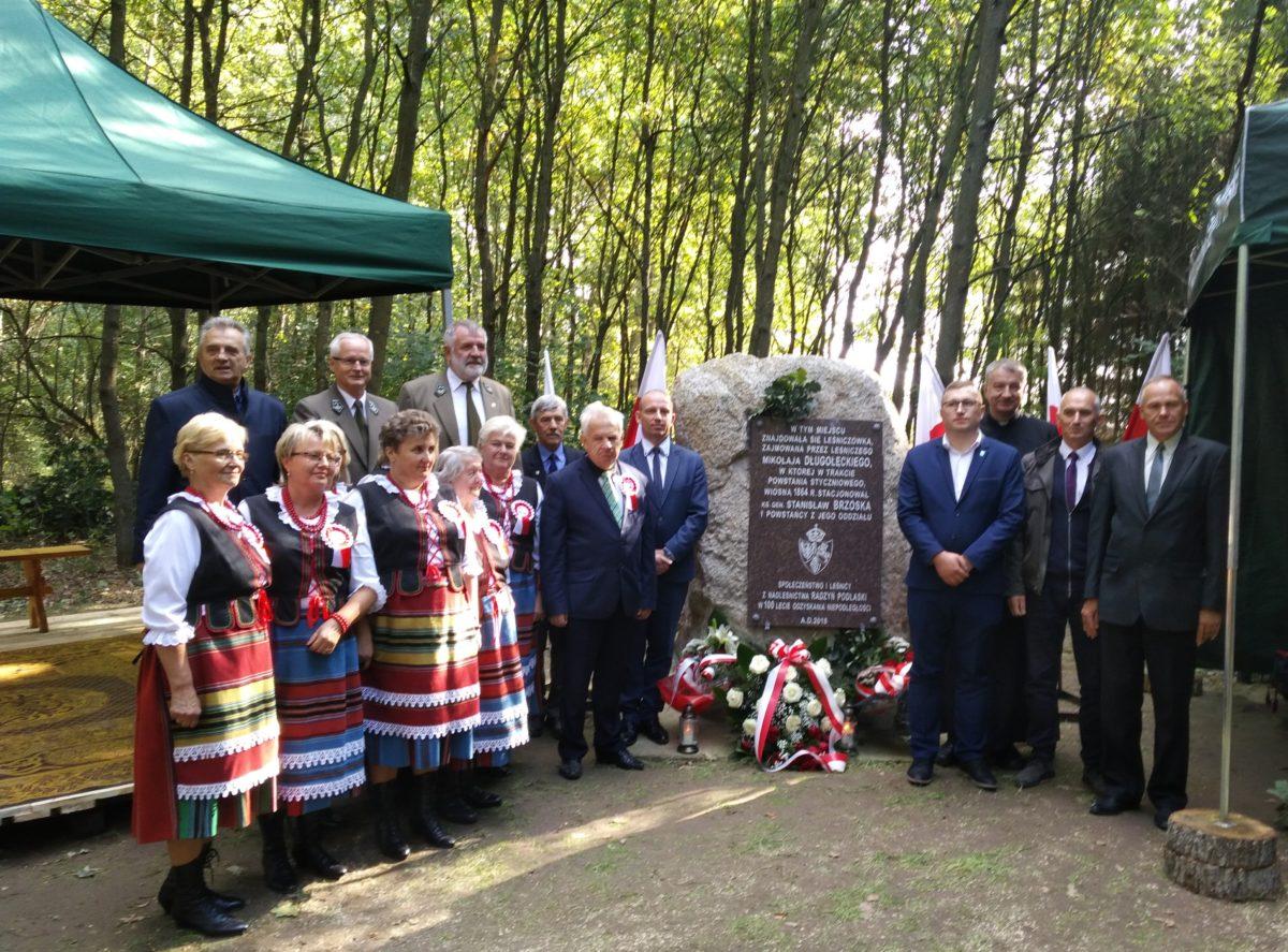 Na terenie leśnictwa Brzozowica odsłonięto obelisk na cześć ks. Stanisława Brzóski